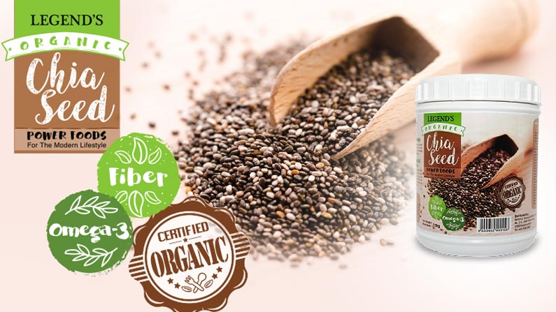 Chia Seed Label Design