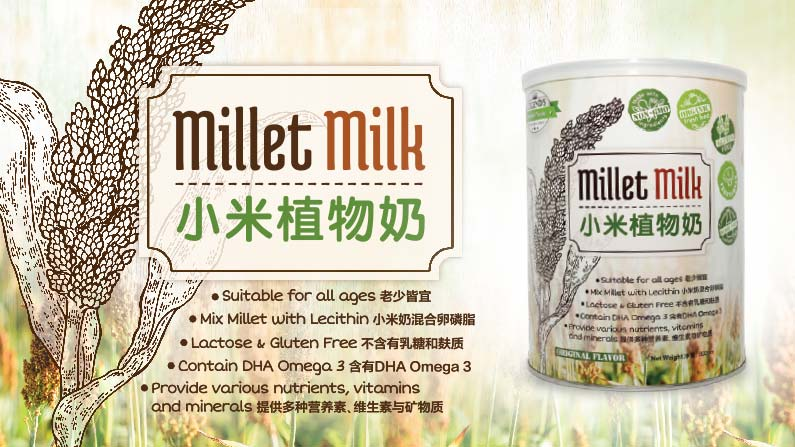 Label Design – Millet Milk